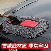 新款擦�拖把除�m洗�工具用品�哐┥衿�哕�灰�m�圩榆�用汽�刷子