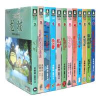 宫崎骏动画电影精选高清12DVD光盘合集动漫光碟片龙猫/千与千寻
