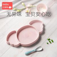 babycare宝宝餐盘硅胶儿童学吃饭碗卡通可爱餐盘吸盘式婴儿分格盘