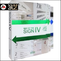 WAY OF THE SIGN 4 导视系统IV 导示设计 图书