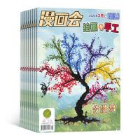 创意绘画与手工 杂志订阅 儿童期刊图书2020年4月起订全年订阅 杂志 杂志铺 杂志订阅