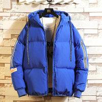 2件】棉衣男韩版修身冬季帅气潮流棉袄短款学生保暖男士外套