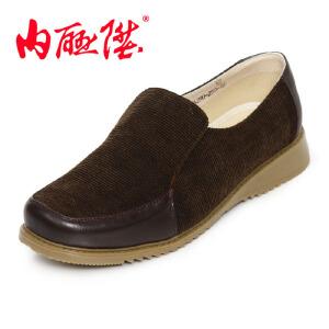 内联升 男鞋布鞋时尚潮流时尚休闲英伦男鞋 老北京布鞋 6290C
