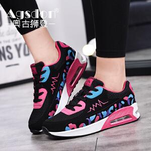 2018夏季新款奥古狮登运动鞋女鞋休闲鞋韩版跑步鞋低帮板鞋气垫鞋