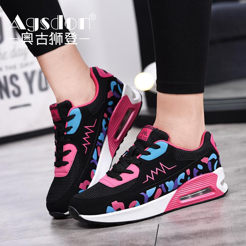 春季新款奥古狮登运动鞋女鞋休闲鞋韩版跑步鞋低帮板鞋气垫鞋