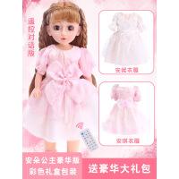 学话玩偶会说话的智能对话挺逗芭比娃娃套装女孩玩具公主仿洋娃娃单个布 豪华