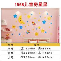 儿童房天花板贴纸卧室床头布置吊顶贴画房间装饰品星星亚克力墙贴 1568儿童房星星-红+黄+天蓝+黑色