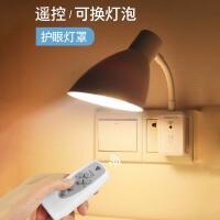 卧室床头灯遥控定时可调光插电婴儿喂奶护眼节能台灯柔光小夜灯