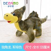 霸王龙飞龙毛绒玩具偶娃娃 儿童生日礼物男生宝宝礼品 尺寸见选项图哦!