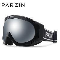 帕森偏光滑雪镜 双层防雾滑雪眼镜 男女款户外运动登山护目镜