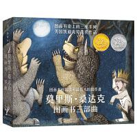 莫里斯・桑达克图画书三部曲(全3册,含野兽国、在那遥远的地方、午夜厨房)美国凯迪克大奖绘本