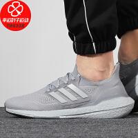 Adidas/阿迪达斯男鞋新款低帮运动鞋舒适透气轻便休闲跑步鞋FY0432
