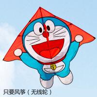 儿童卡通风筝潍坊风筝叮叮当猫风筝大脸风筝送孩子礼物
