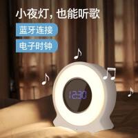 蓝牙音箱小夜灯音乐闹钟时钟台灯充电床头起夜婴儿喂奶伴睡拍拍灯