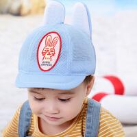 儿童太阳鸭舌帽婴儿帽春秋宝宝帽子女夏季透气男孩遮阳帽