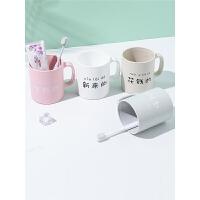 北欧家庭创意男女情侣一对漱口杯塑料水杯简约牛奶杯马克杯