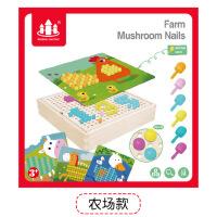益智玩具 智力开发 朵莱 木制创意蘑菇钉拼图 儿童早教益智力锻炼组合拼插板玩具幼儿园小蘑菇钉农场款