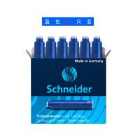 德国进口施耐德(Schneider)墨囊(蓝色1盒/6支装)6603钢笔墨水胆欧标钢笔适用钢笔配件墨水笔胆一次性墨水芯