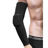 透气轻薄运动 护具护腕套袖 篮球 护臂蜂窝防撞护肘夏护臂运动男篮球