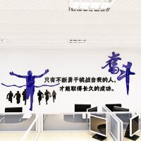 2019新品新品3D亚克力墙贴书房创意文化布置企业励志墙贴奋斗装饰字画 超