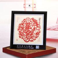 中国特色家居装饰画框 镜框摆件挂件 十二生肖 出国礼品