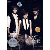 F.I.R飞儿乐团:《爱・ 歌姬》预购特别版(CD+写真歌词画册)
