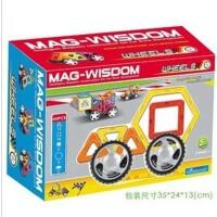 科博磁力片MAG-WISDOM磁力智慧片40件 磁力建构片玩具积木