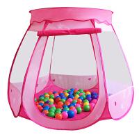 婴儿帐篷屋游戏屋新款六面宝宝儿童帐篷室内超大游戏公主玩具屋海洋球池户外婴儿房 粉色六面平顶帐篷