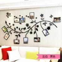 办公室墙壁照片树 3d立体墙贴纸画亚克力相框树自粘客厅卧室温馨沙发照片墙面装饰品A 超