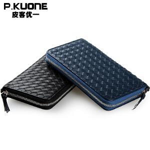 【可礼品卡支付】P.kuone皮客优一 新款潮流长款编织羊皮拉链男士钱包真皮P660147