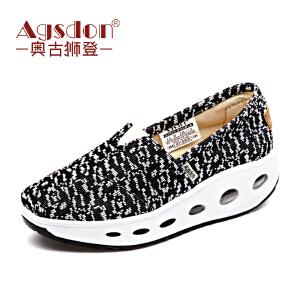 奥古狮登韩版运动风休闲鞋帆布鞋摇摇鞋女鞋厚底透气单鞋