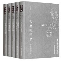 永远的季羡林:季羡林散文精选集(精装典藏版)
