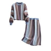 彩色条纹高腰羊毛混纺半身裙套装女秋冬新款宽松慵懒风时尚针织两件套