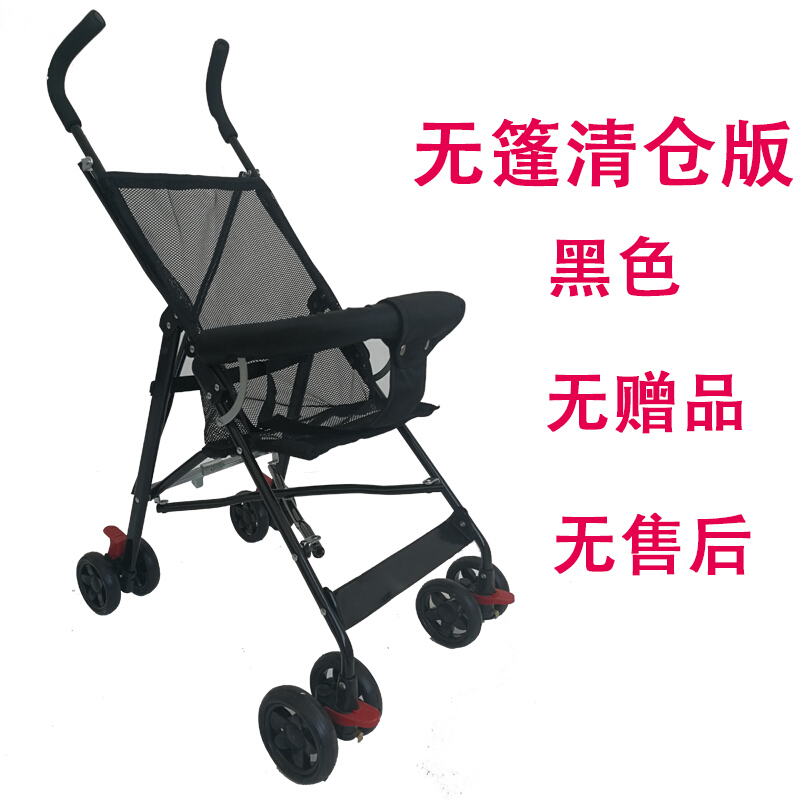 轻便携式婴儿推车 折叠简易宝宝伞车 夏季儿童1-3岁小孩手推车