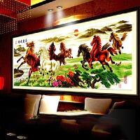 十字绣新款客厅八骏图八匹马2.5米印花线绣情人节礼物