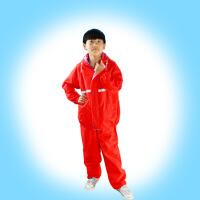【好货】儿童雨衣套装男女童雨裤套装 双层男女小学生分体套装