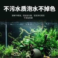 �N片�~食�~�Z小型�~孔雀�~�趑~斗�~�^�p�~����~通用型螺旋藻�料