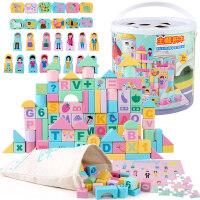 玩具 儿童积木玩具1-2周岁女孩男孩宝宝3-6岁木制木头拼装积木玩具
