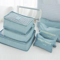 旅行收纳袋套装便携洗漱包男女收纳包化妆包大容量衣物收纳杂物袋
