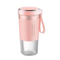 摩飞(Morphyrichards)榨汁机 便携式充电迷你无线果汁机料理机随行杯MR9600 雅粉色