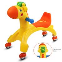 婴幼儿童扭扭车 男女宝宝溜溜车1-3岁滑行万向轮带音乐摇摆妞妞车 黄色 音乐款+备用轮+绳
