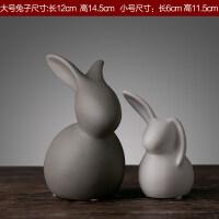 电视柜摆件 现代简约欧式 北欧家居装饰品客厅兔子摆件 结婚礼物抖音 套装价