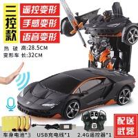 正版玩具大黄蜂甲壳虫遥控汽车擎天柱机器人超大模型男孩