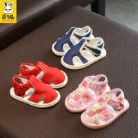 1-3岁学步鞋婴儿软底凉鞋儿童千层底布鞋宝宝手工布凉鞋
