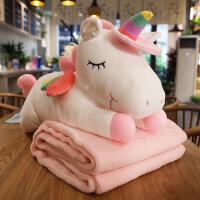 独角兽汽车抱枕被子两用多功能午睡枕头空调毯子珊瑚绒个性可爱萌 60CM(毯子1*1.7米)