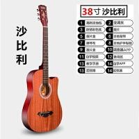 41寸初学者吉他民谣吉他38寸学生男女生入门琴指弹练习吉他木吉他