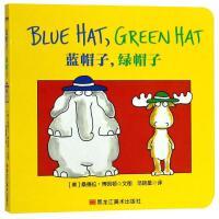 蓝帽子.绿帽子/桑德拉.博因顿启蒙经典系列基础认知分辑系列 黑龙江美术出版社有限公司