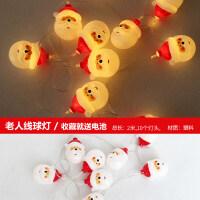 led小彩灯闪灯圣诞树串灯圣诞老人雪人装饰灯圣诞节创意布置满天