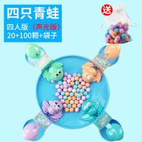 青蛙吃豆玩具小乖蛋恐龙游戏青蛙吃豆子互动玩具青蛙抢豆子抢珠子桌面游戏