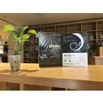 现代科学简史+时空简史(套装共2册)